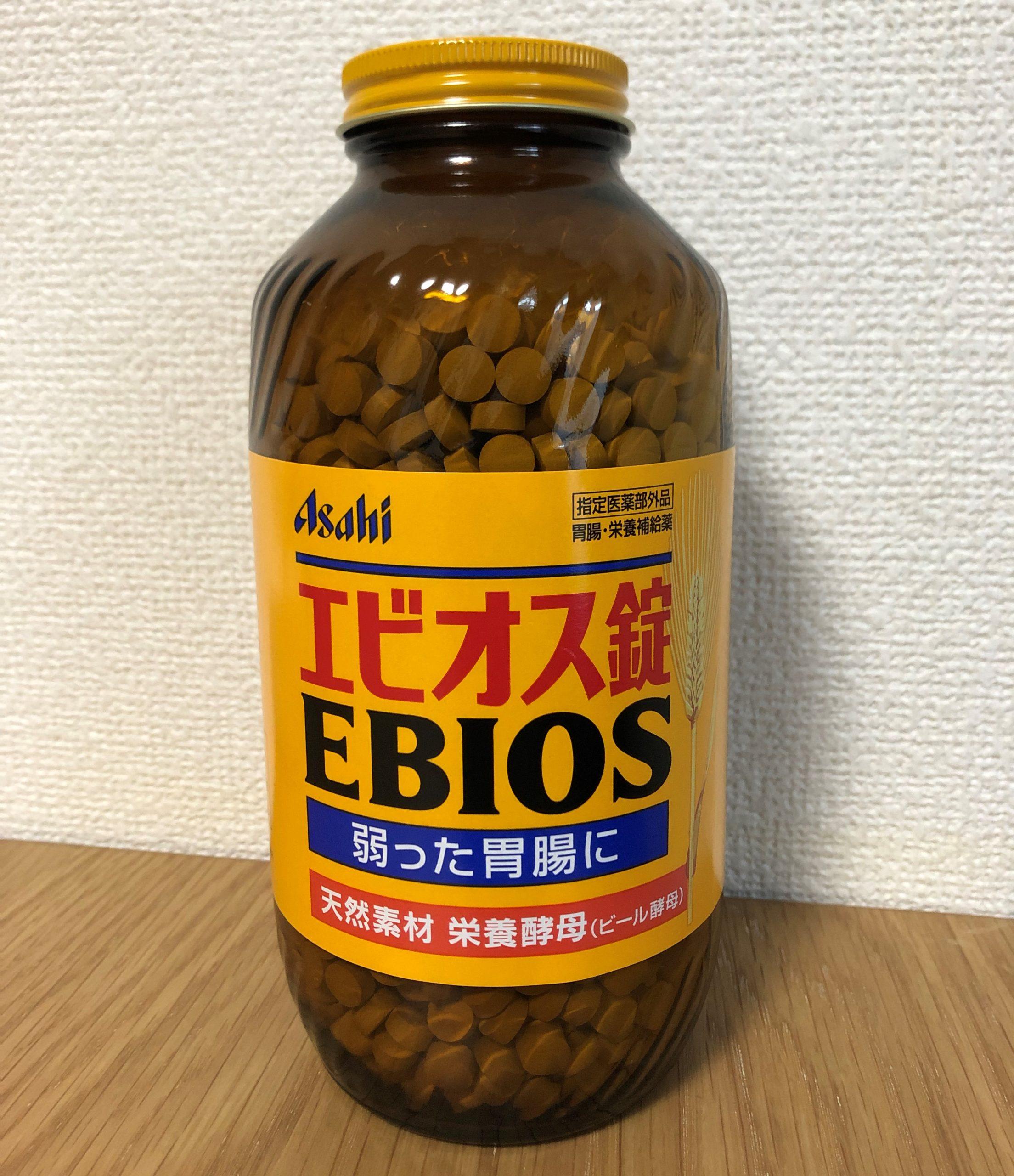 効果 エビオス 錠